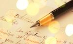 Сlipart Letter Writing Pen Text Old   BillionPhotos