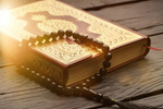 Сlipart Islamic Holy Book Quran islam quran saudi arabia photo  BillionPhotos