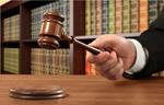 Сlipart gavel court law white hammer   BillionPhotos
