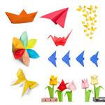 Сlipart origami red yellow isolated decoration   BillionPhotos